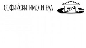Logo Sofimoti_Sasho